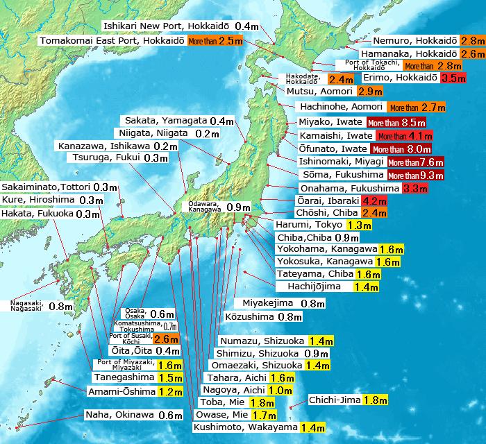 Giappone: la prima versione del servizio Facebook Safety Check per le emergenze